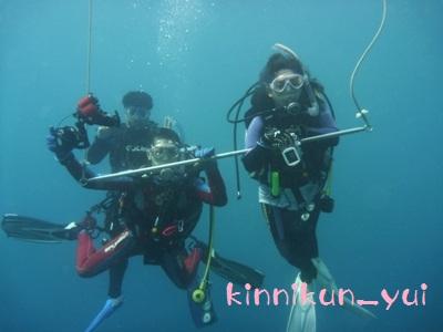 kinnikun_yui夫婦(+1)