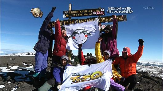 キリマンジャロ登頂プロジェクト