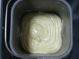 メロン食パン2