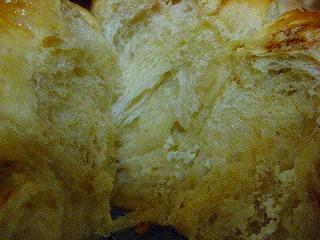 黒糖シナモンクリームチーズ3