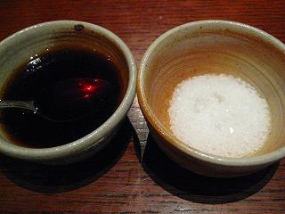 ポン酢と塩