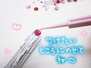 ブログ110210-6