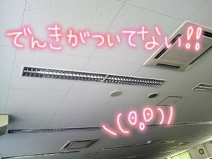 ブログ110328