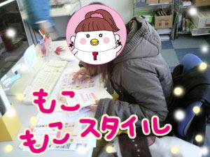 ブログ110328-2