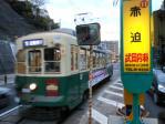 赤迫→長崎駅前