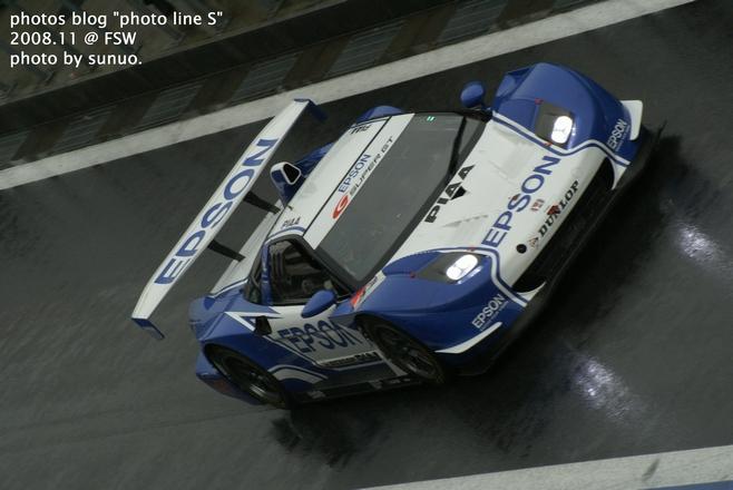 NSX GT003
