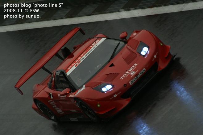NSX GT004