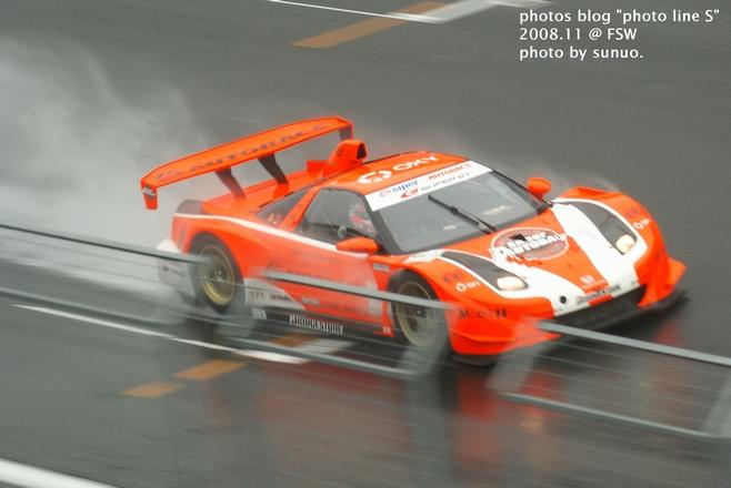 NSX GT005