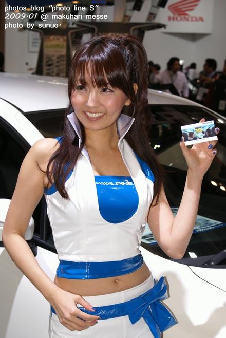 autosalon09b011.jpg
