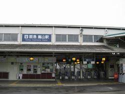 arashi10.jpg