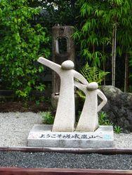 arashi4.jpg