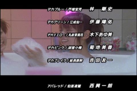 28.ウメコ入浴