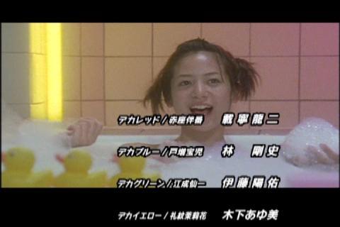 28.らんる入浴