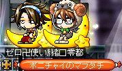 ぜろc&め~c 2