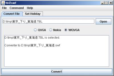 TBL2SWF(Java製スタンドアロン版)