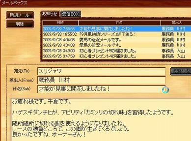 kamisori.jpg