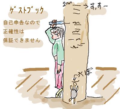 20060208145130.jpg