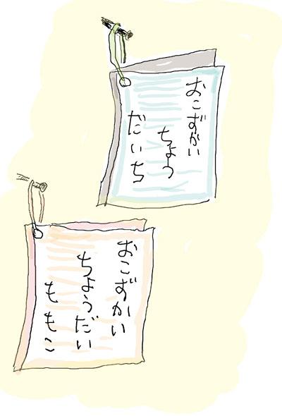 20060316180325.jpg