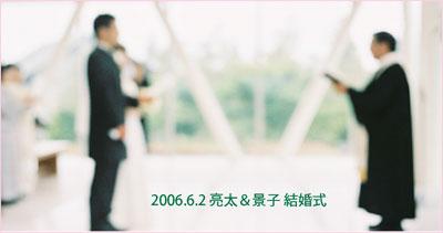 20060605121010.jpg