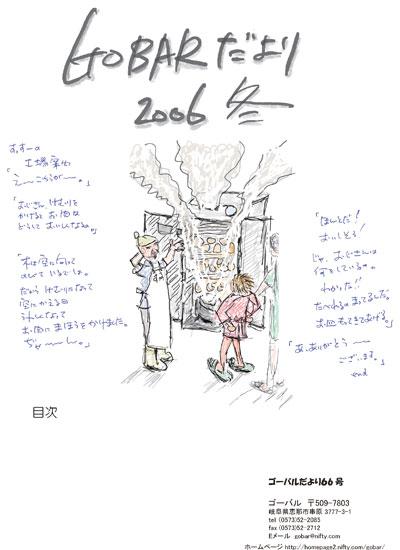 20061105181810.jpg