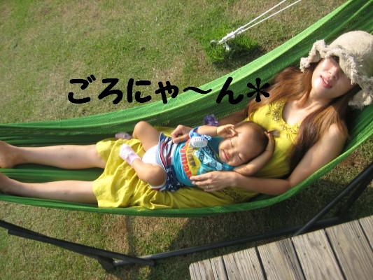 IMG_3908_1.jpg