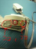2011.09酸素飽和度モニター\2011.09.26パルソックス修理 (6)-1