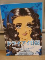 2011.10.18眼科 (1)