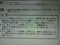 2011.10.27シリP (4)