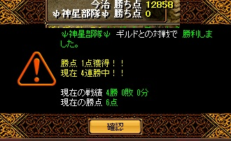 RedStone 11.07.27[01]