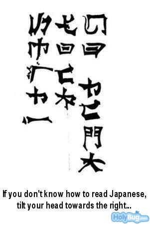 アニメ 日本語