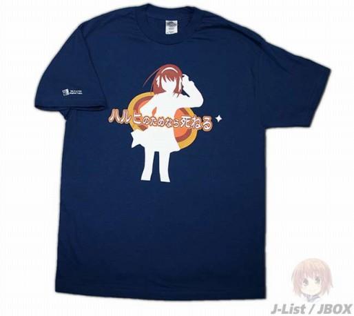 t-shirt04