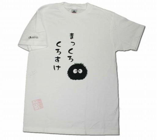 t-shirt08