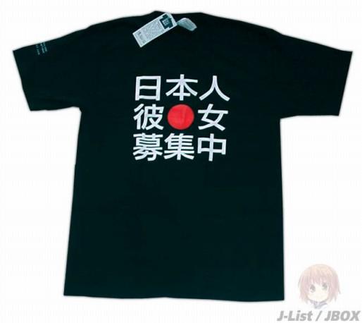 t-shirt09