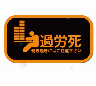 t-shirt12-logo