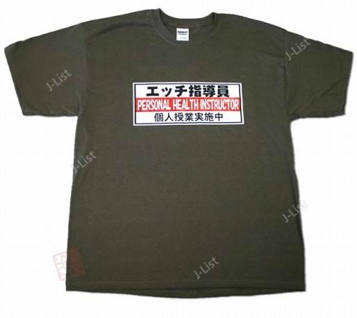 t-shirt15
