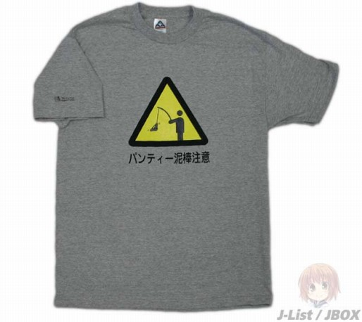 t-shirt16