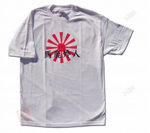 t-shirt29