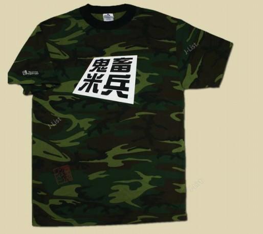 t-shirt39
