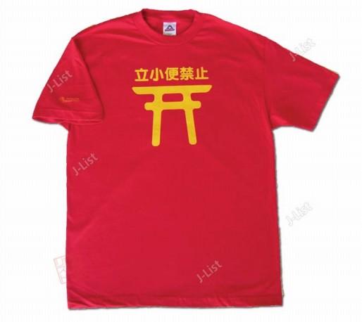 t-shirt42