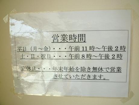 ひやかけ10
