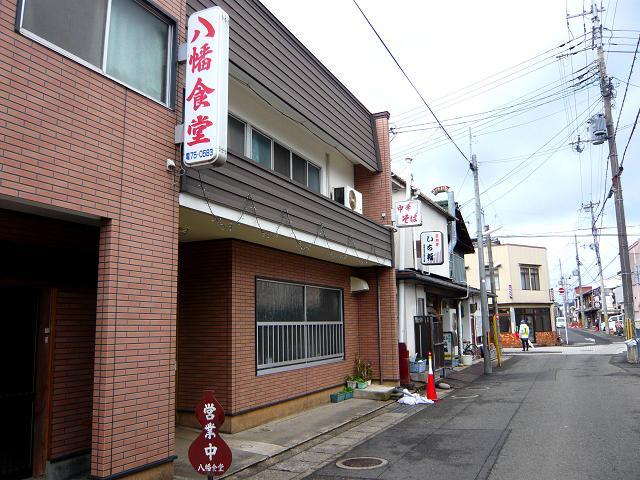 八幡食堂4