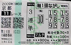 20090118155155.jpg