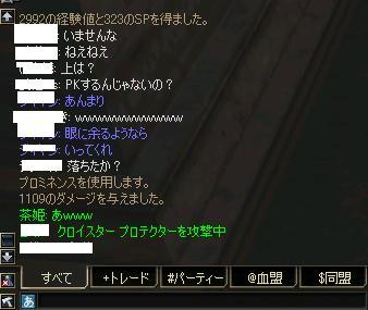 2006111802.jpg