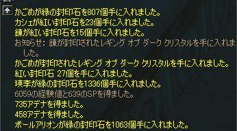 2006112802.jpg