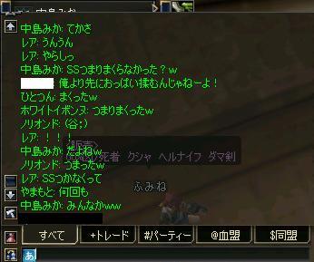 20070929_2.jpg