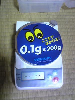 Image667.jpg