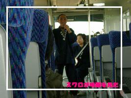 津軽三味線生演奏のおじさんとおばさん