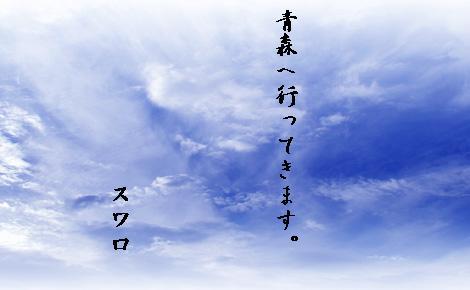 sky157.jpg