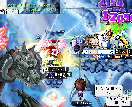→頭ゎ2.7Mだ!