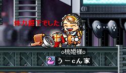 ドロップ姫20081117